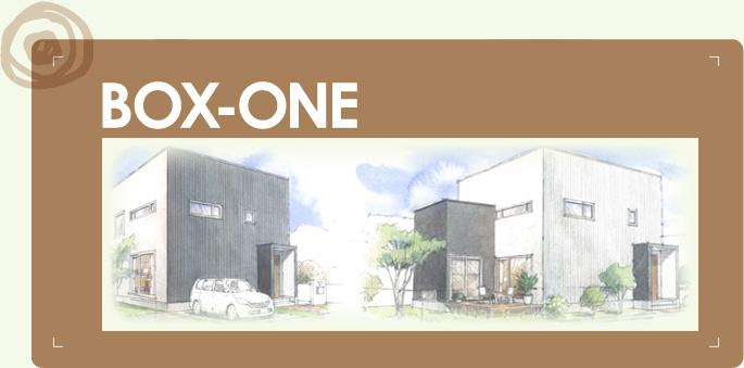 BOX-ONE